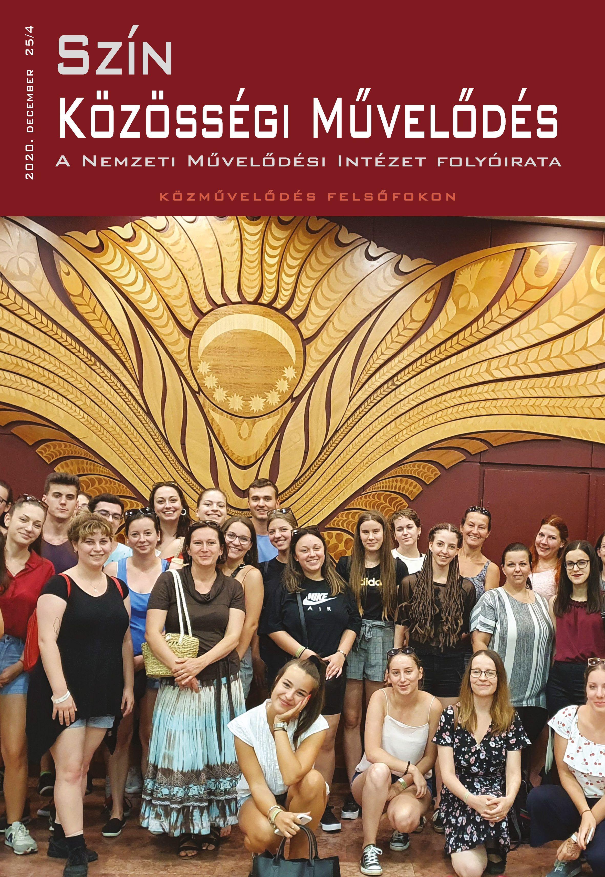 Megjelent a SZÍN – Közösségi Művelődés folyóirat új száma, Közművelődés felsőfokon címmel.